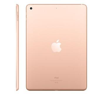 Apple 苹果 iPad 2018款 9.7英寸 平板电脑