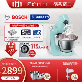 博世(Bosch)欧洲进口厨师机家用和面机面条机打蛋器多功能搅拌料理机 达人系列 薄荷绿