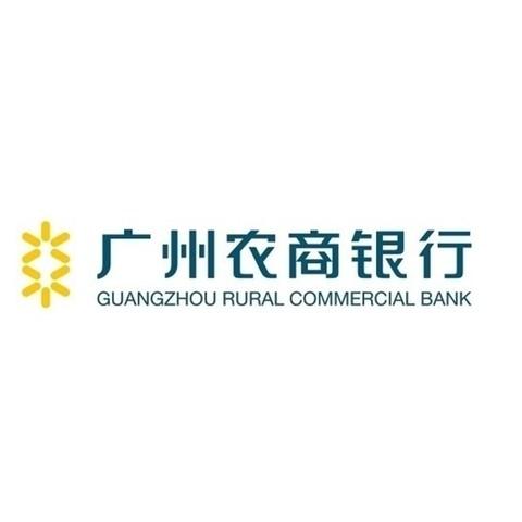 移动专享:广州农商银行 微信支付优惠