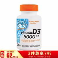 Doctor's best 维生素D3 180粒