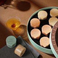 小罐茶达·芬奇与他的艺术群体IP款彩罐12罐装茶叶礼盒