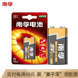 南孚(NANFU)9V碱性电池1粒装 适用于遥控玩具/烟雾报警器/无线麦克风/万用表/话筒/遥控器等 6LR61 *32件