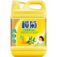 百亿补贴:榄菊 洗洁精 1.125kg