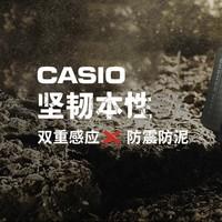 苏宁易购 卡西欧自营 品牌特卖