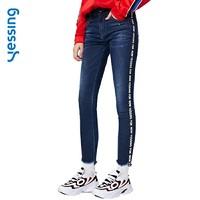 网易严选 Yessing女式织带美腿修身牛仔裤