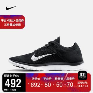 耐克 男子 NIKE FREE 4.0 FLYKNIT 跑步鞋 631053 631053-001 42.5