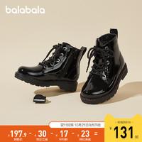 巴拉巴拉官方童鞋中大童靴子女童短靴金属底色流保暖冬