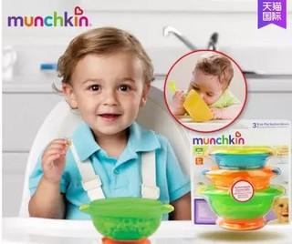 munchkin 满趣健 宝宝吸盘碗 *3件