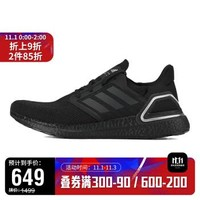 adidas阿迪达斯2020中性ULTRABOOST_20跑步BOOST跑步鞋H67281