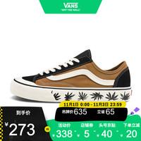 Vans范斯官方 棕榈叶侧边条纹男鞋女鞋Style 36低帮板鞋 棕色/黑色 42 *3件