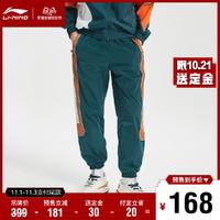 双11预售李宁运动裤男士新款BADFIVE篮球系列宽松收口梭织运动裤 *2件