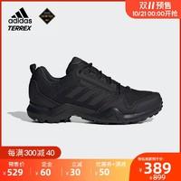 阿迪达斯adidas TERREX GORE-TEX 男子户外徒步防水鞋BC0516