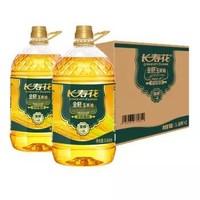 长寿花 金胚玉米油 3.68L*2桶 *2件