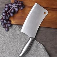 德帅家用厨用不锈钢刀斩骨刀切菜刀切肉刀切片刀不锈钢刀具6件套