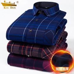 金盾男装保暖衬衫男加厚冬格子长袖商务休闲加绒男士衬衣寸衫大码