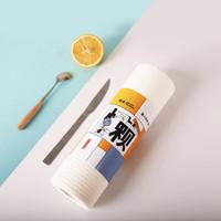 京东京造 一次性洗碗布 1卷装 *9件