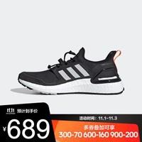 adidas阿迪达斯2020男子ULTRABOOST C.RDY跑步BOOST跑步鞋EG EG5207 40.5