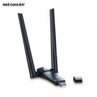 Netcore 磊科  NW360PRO 免驱动无线网卡