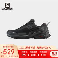 萨洛蒙(Salomon)男款 户外运动防水透气舒适耐磨徒步鞋 X RAISE GTX 黑色 409737 UK8(42)