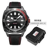 SeaGull 海鸥 海洋系列 831.22.6058H 男士机械手表套装