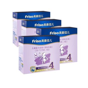 Friso 美素佳儿 金装 婴幼儿配方奶粉 4段 1200g *3件