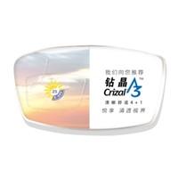 依视路钻晶A3防辐射1.56定制近视镜片1.60超薄1.67非防蓝光眼镜片