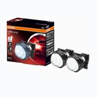 双11预售 : OSRAM 欧司朗 LEDriving CBI套装 汽车LED瞬启大灯 远近一体双光透镜