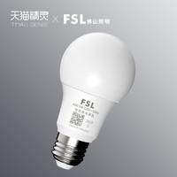 FSL 佛山照明 LED家用智能灯泡 5w