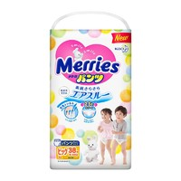 Merries 妙而舒 婴儿拉拉裤 XL38片*4包