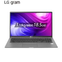 LG gram 2020款 15Z90N-V.AR65C 15.6英寸笔记本电脑(i5-1035G7、16GB、512GB)