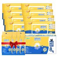 清风湿厕纸40片8包+10片4包便携卫生消毒杀菌实惠装 *3件