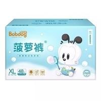 BoBDoG 巴布豆 婴儿纸尿裤 XL48