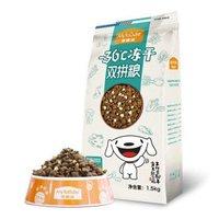 京东PLUS会员 : 麦富迪 双拼鸡肉紫薯中大型犬通用粮 1.5kg