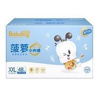BoBDoG 巴布豆 婴儿拉拉裤 XXL48