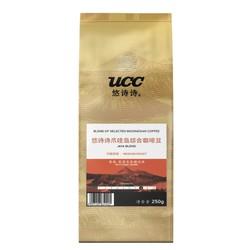UCC 悠诗诗爪哇岛综合咖啡豆 中度烘焙阿拉比卡 250g *10件