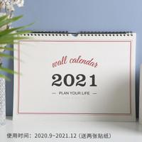 moran 墨苒 2020.09-2021.12 自律打卡挂历 横款 *2件