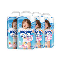 88VIP :  Moony 尤妮佳 女婴裤型纸尿裤 L44*4
