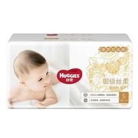 HUGGIES 好奇 皇家铂金装 婴儿纸尿裤 S56 *4件