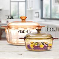 再降价 : VISIONS 康宁 晶彩透明玻璃锅 2件套 1.25L+2.2L