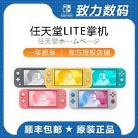 Nintendo 任天堂 switch日版 lite主机 lite掌机