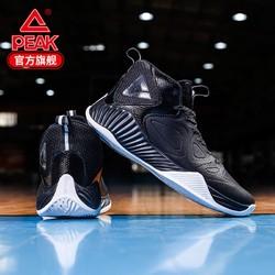 匹克篮球鞋男外场水泥地克星战靴防滑耐磨实战球鞋运动鞋