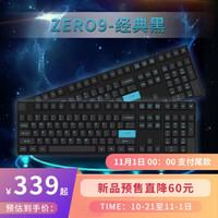 吉利鸭Ducky 游戏键盘机械键盘电脑键盘 PBT键帽键盘 zero9108经典黑(108键) 凯华Box红