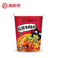 番茄牛肉粉119g/桶装酸辣粉丝网红方便面食品送锅巴