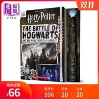 哈利波特 霍格华兹之战和保卫魔法 英文原版 The Battle of Hogwarts and the Magic Used to Defend It *10件