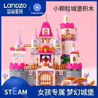 蓝宙儿童益智玩具拼装积木小颗粒女孩冰雪公主奇缘城堡3-6岁礼物