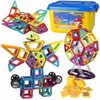 超级飞侠玩具奥迪双钻拼插拼装积木儿童玩具礼物收纳礼盒 200件套磁力片套装(加大片版+收纳盒)
