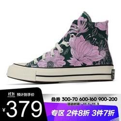 CONVERSE/匡威女鞋高帮帆布鞋Chuck 70复古系带硫化鞋印花休闲鞋板鞋 569237C