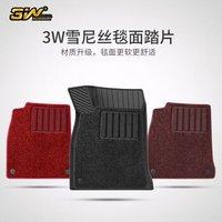 3W定制新款雪妮丝毯面搭配TPE橡胶垫使用 黑色+凑单品