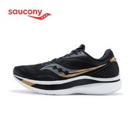 Saucony索康尼2020新品ENDORPHIN SPEED啡速 高端比赛竞速鞋男跑鞋