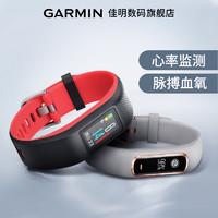 Garmin佳明vivosmart4/3/vivosport智能手环血氧心率睡眠监测游泳多功能运动跑步健身手表